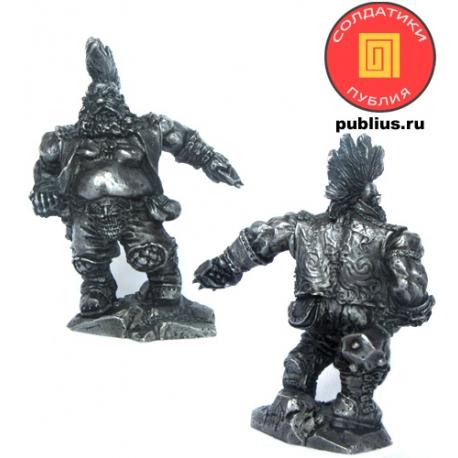 Dwarf Troll Hunter (PR-54016)