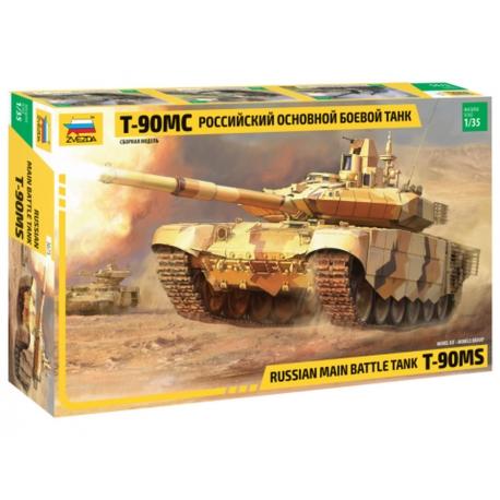 Russian main battle tank T-90 MS (3675)