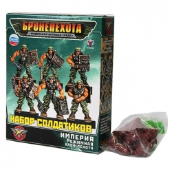 Armored infantry: Clone infantry (00831)