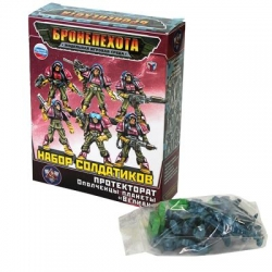 Armored infantry: Planet Velian militia (00826)