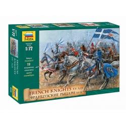 Французские рыцари (8036)