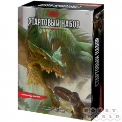 Board game: Dungeons & Dragons (RUS) Starting kit (73600-R)