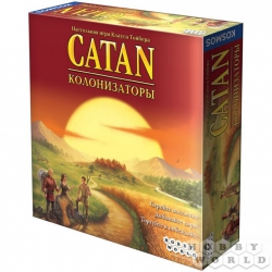 Board game: Catan (1576)