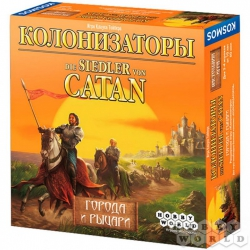 CATAN - Cities & Knights Expansion (4th Russian ed., CATAN), art. 181900