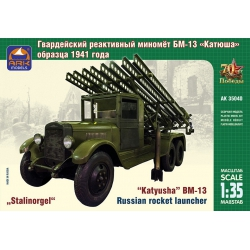 """Советский гвардейский реактивный миномёт БМ-13 """"Катюша"""" образца 1941 года (35040)"""