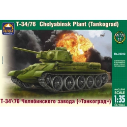 "T-34-76 of the Chelyabinsk plant ""Tankograd"" (35042)"