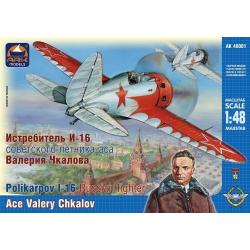 Истребитель И-16 тип 10 советского лётчика-аса Валерия Чкалова (1:48) (48001)