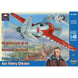 I-16 fighter type 10 of the Soviet pilot-ace Valery Chkalov (1:48) (48001)