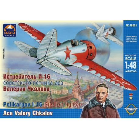 I-16 fighter type 10 of the Soviet pilot-ace Valery Chkalov (1:48) (48001)
