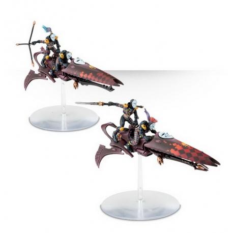 Harlequin Skyweavers (58-11)