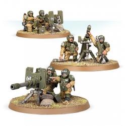 """Cadian Heavy Weapon Squad """"Кадианское отделение тяжелого оружия"""" (47-19)"""