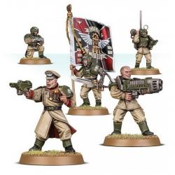 Cadian Command Squad (Кадианское командное подразделение) 47-09