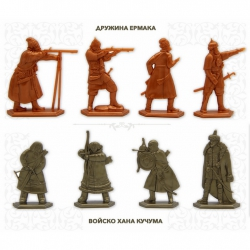 "Toy soldiers set ""Legends of Siberi"". Color: copper, bronze (GP001)"