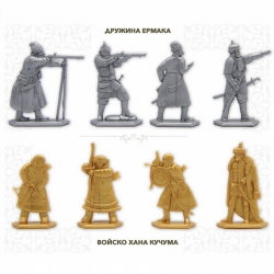 """Toy soldiers set """"Legends of Siberia"""". Color: silver, gold (GP001)"""