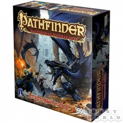 Board role-playing game: Pathfinder. Starter Kit (RUS) 1551