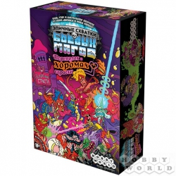 Board game: Epic Spell Wars™ of the Battle Wizards: Panic at the Pleasure Palace (RUS) 915067