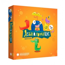 Board Game: Языколомище (E014)