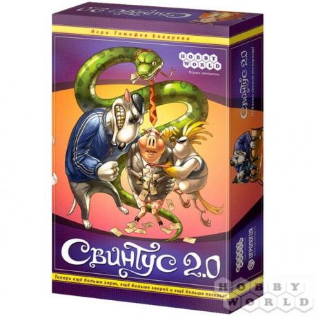 Board Game: Свинтус 2.0 (3-е рус. изд.) 1118