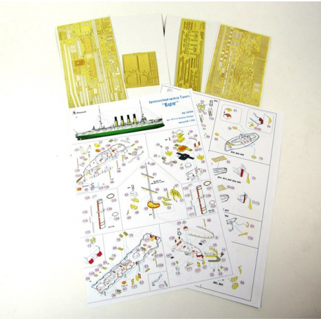 "Kit of photoetching for the russian cruiser ""Varyag"" from Zvezda (ref. 9014) (MD 350206)"
