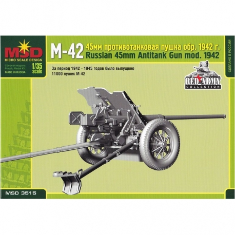 1/35 M-42 45mm anti-tank gun, 1942 (3515)