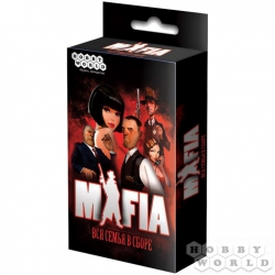 Board Game: Мафия. Вся семья в сборе. Компактная версия (1070)