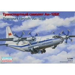 """1/144 Транспортный самолет Ан-12БК """"Аэрофлот"""" (14487)"""