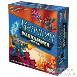 Настольная игра: Манчкин Warhammer 40,000 (915098)