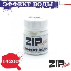 """ZIPMaket Эффект """"Воды"""" (14200)"""