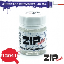 ZIPmaket Фиксатор пигмента (12041)
