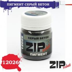 ZIPmaket Пигмент серый бетон (12026)