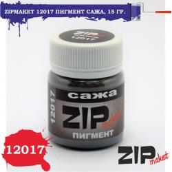"ZIPmaket Сухой пигмент ""Сажа"" (12017)"