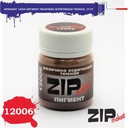 """ZIPmaket Сухой пигмент """"Ржавчина коричневая темная"""", 15 г (12006)"""