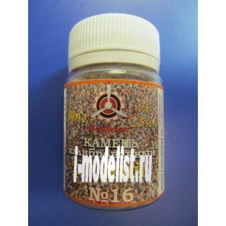 "I-MODELIST Stone No. 16 ""Gravel"" 1.5 - 2.5mm 60 ml (22-215)"