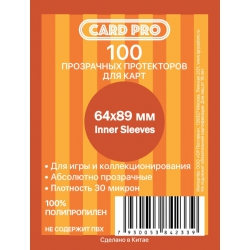 Card-Pro Inner Sleeves (100 pcs.) 64x89 mm (7930053842339)