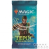 MTG (RUS): Терос. За гранью смерти: Booster (C6254121)