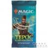 MTG (RUS): Терос. За гранью смерти: Booster (C6254121)