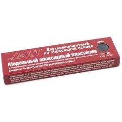 JAS Эпоксидный пластилин, темно-серый, 100 гр (6204)