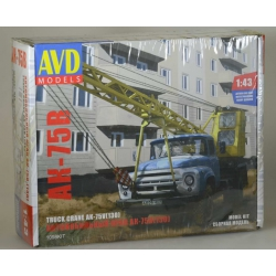 1/43 AK-75V truck crane (on the ZIL-130 chassis). USSR, 1961 (1098KIT)