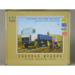 1/43 Truck MAZ-5337 (1175KIT)