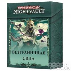 """WHU: POWER UNBOUND CARD (RUS) """"Карты неограниченной силы (РУС)"""" (110-58-21)"""