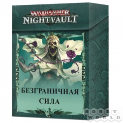 WHU: POWER UNBOUND CARD (RUS) 110-58-21