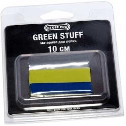 STUFF PRO: Green Stuff (10 cm) SPGS10