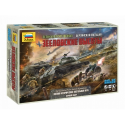 "World War II: Berlin operation ""Seelow Heights"" (6236)"