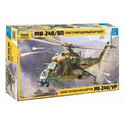 Soviet attack helicopter MI-24 (4823)