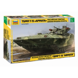"""Russian heavy infantry fighting vehicle TBMP T-15 """"Armata"""" (3681)"""