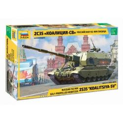 """Российская 152-мм гаубица """"Коалиция"""" (3677)"""