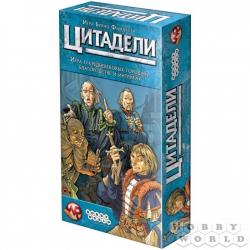 Board Game: Цитадели Classic (1725)