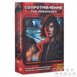 Board Game: Сопротивление 2-е изд. (MAG112881)
