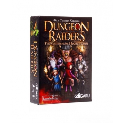 Board game: Расхитители Подземелий (Dungeon Raiders) GG004