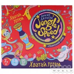 "Board game: ""Дикие джунгли"" (новая версия) 072423"